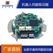 深圳泰科智能机器人关节无刷伺服驱动器