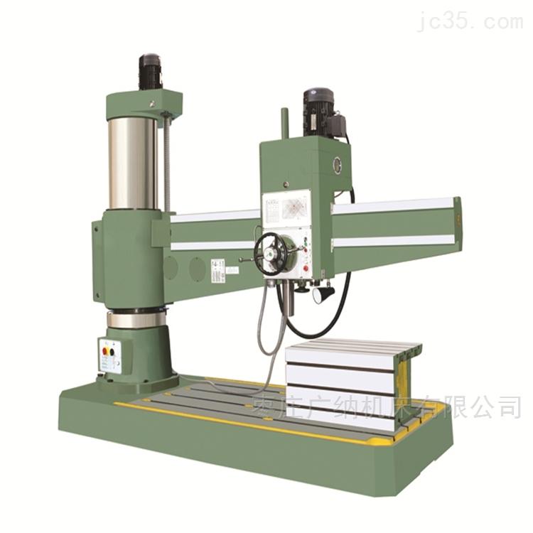 广纳摇臂钻Z3080x20重型钻床厂家批发
