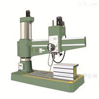 Z3080x20广纳摇臂钻Z3080x20重型钻床厂家批发