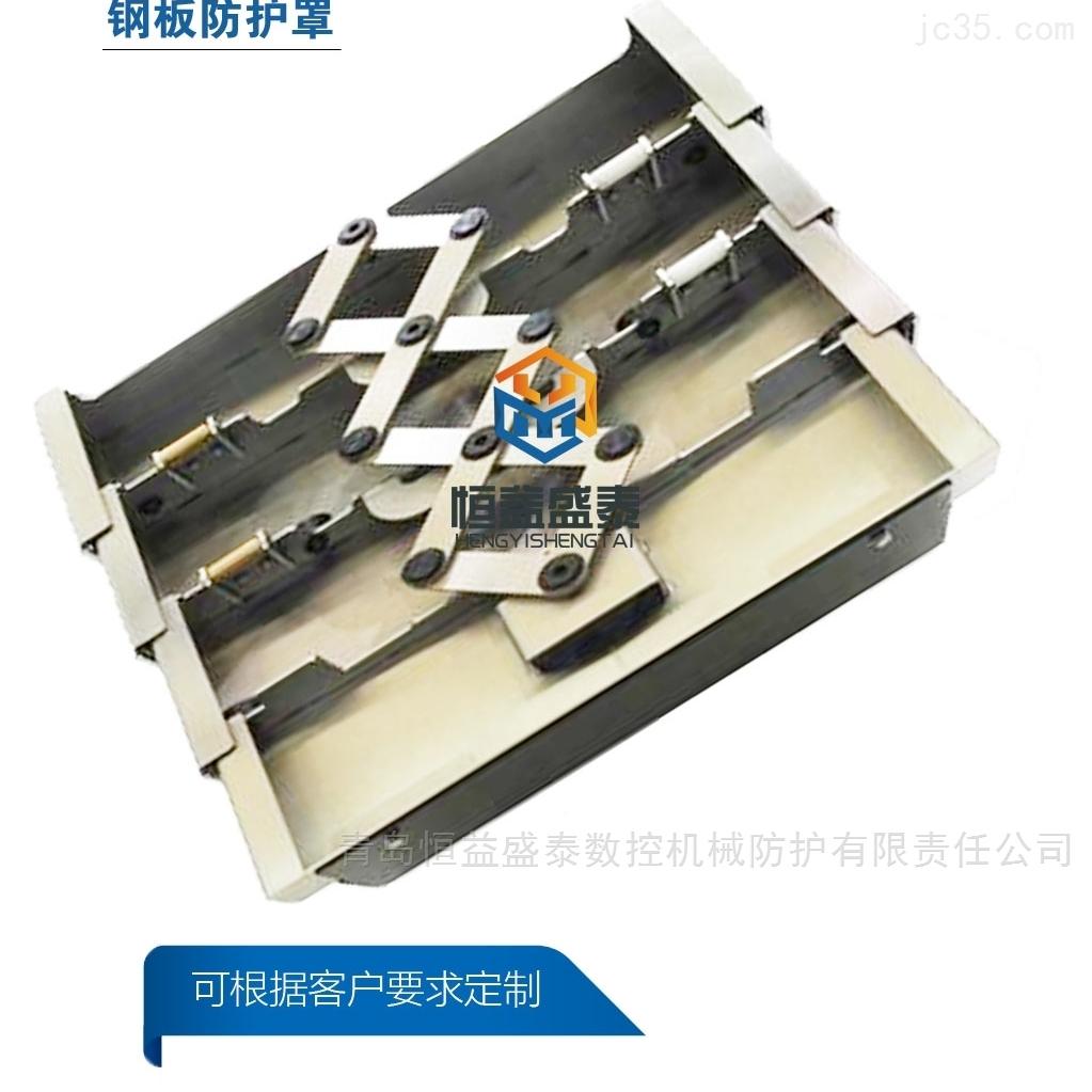 1060加工中心硬轨钢板防护罩