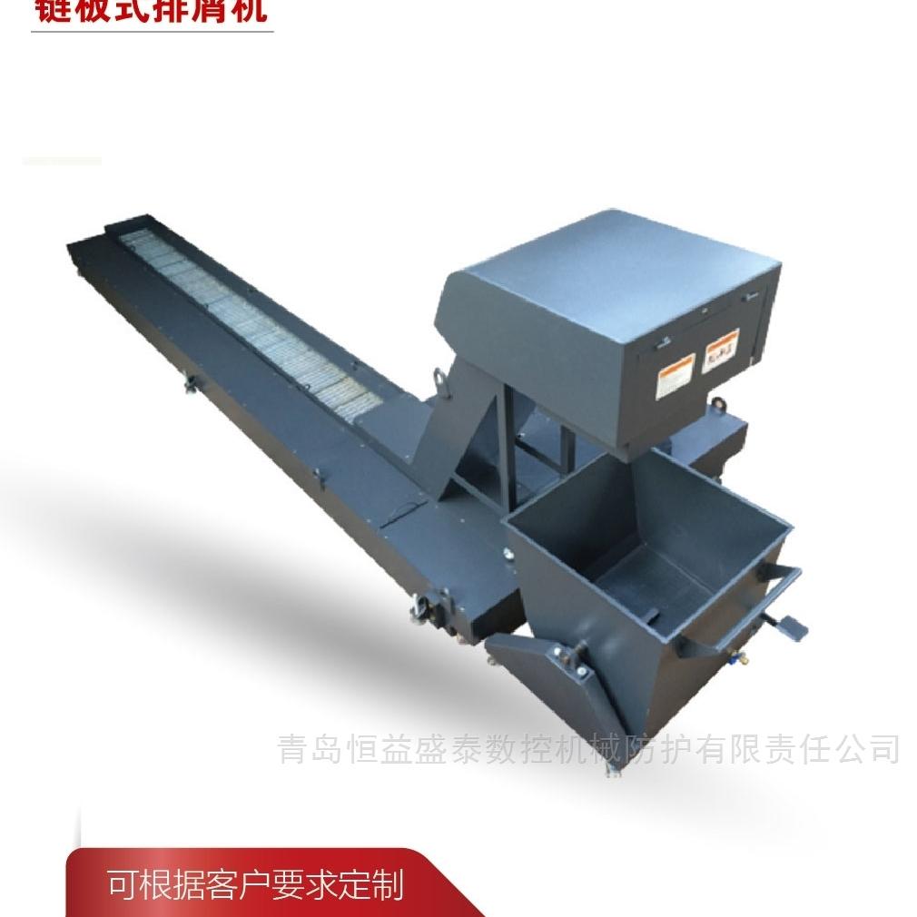 大行程立式加工中心链板式排屑机
