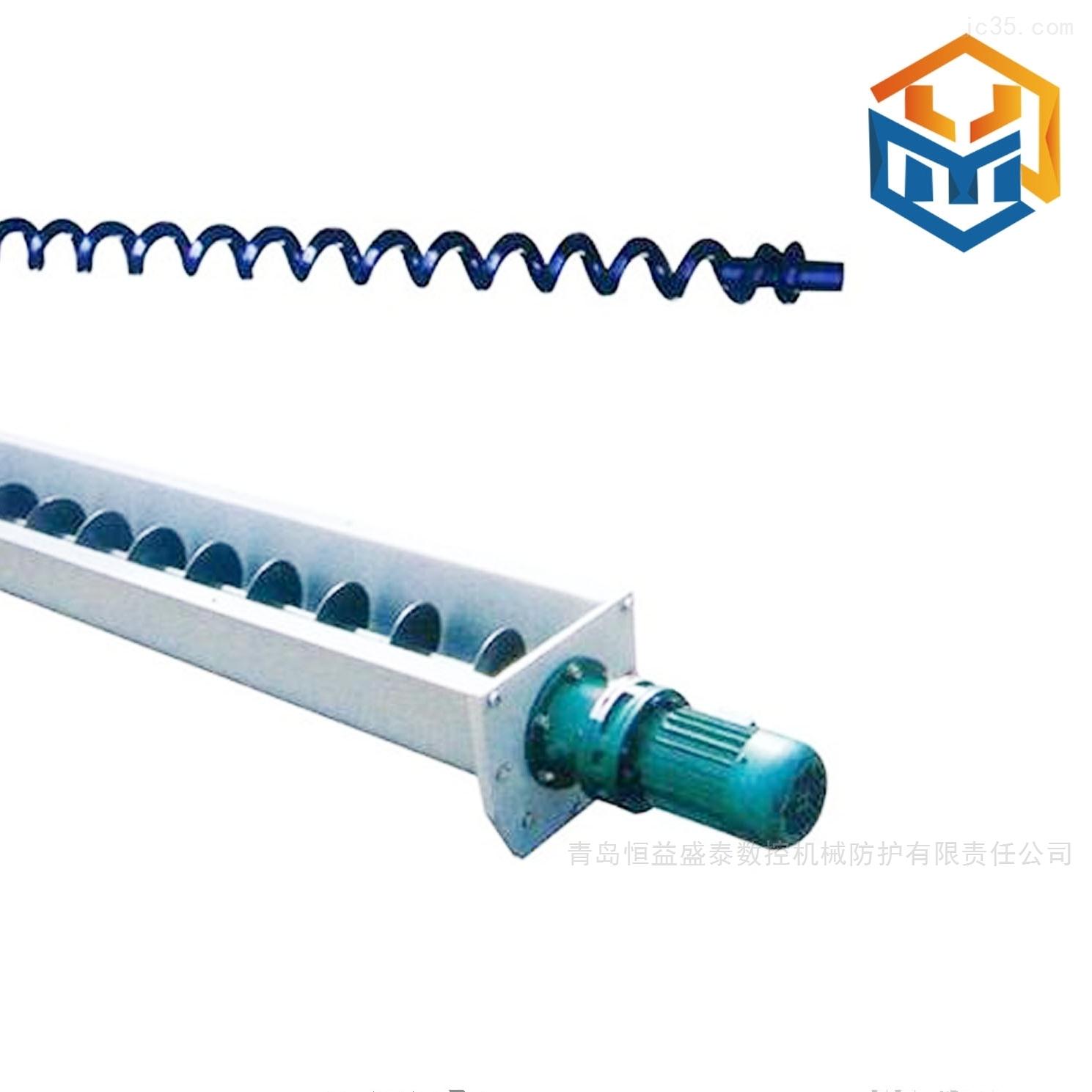 方钢螺旋杆排屑机绞龙螺旋叶片排屑器