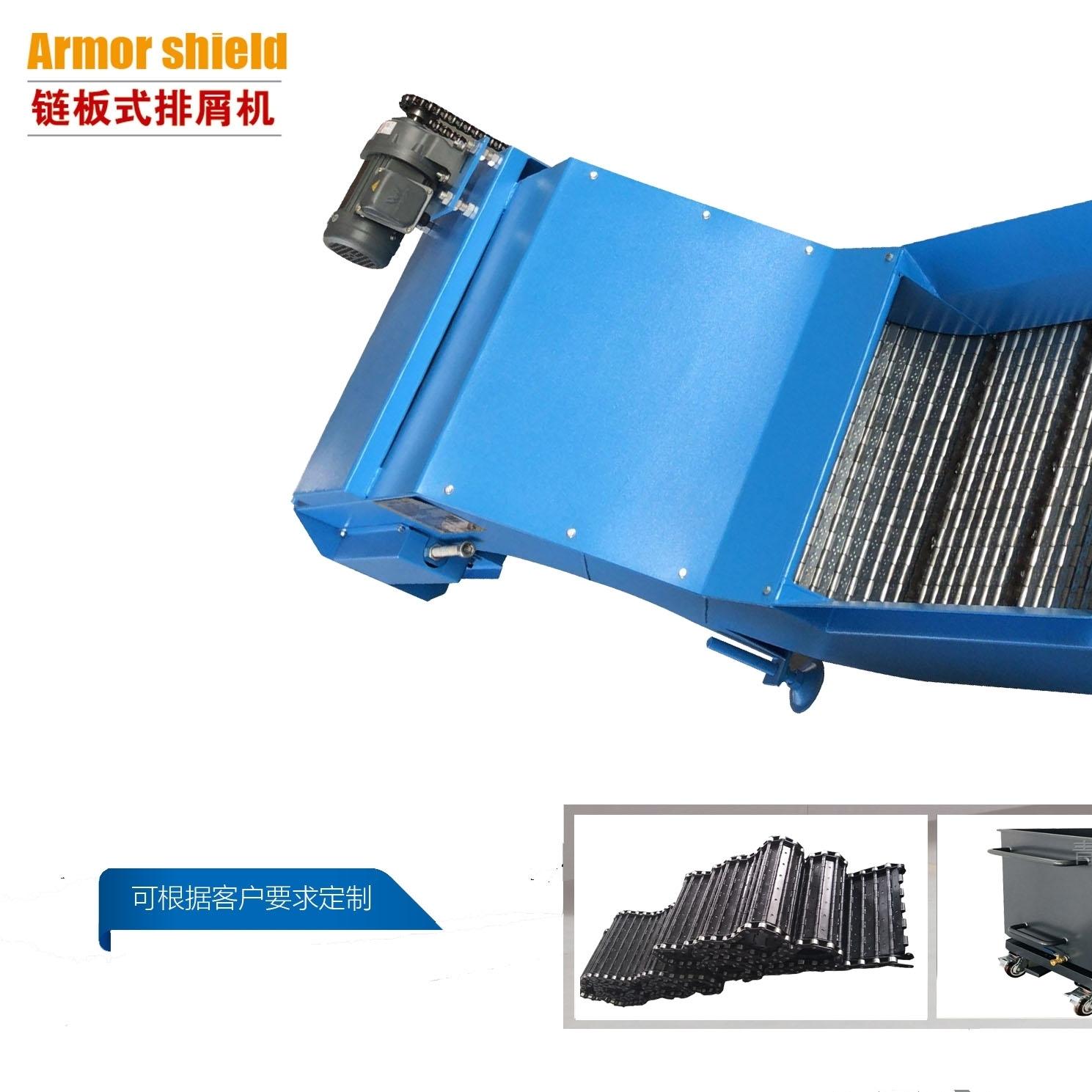 YC系列刮板式排屑机装置
