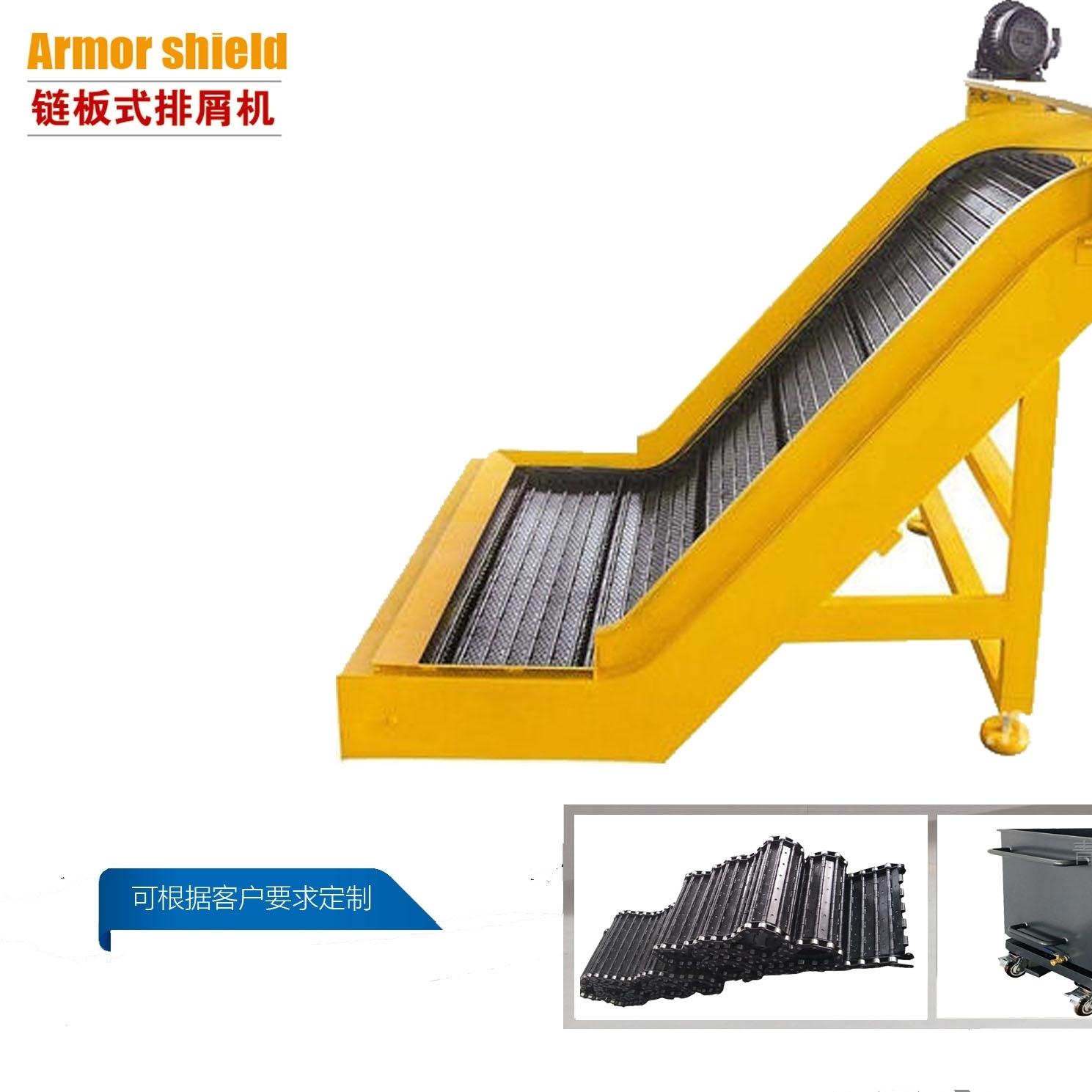 磁性机床排屑机生产厂家