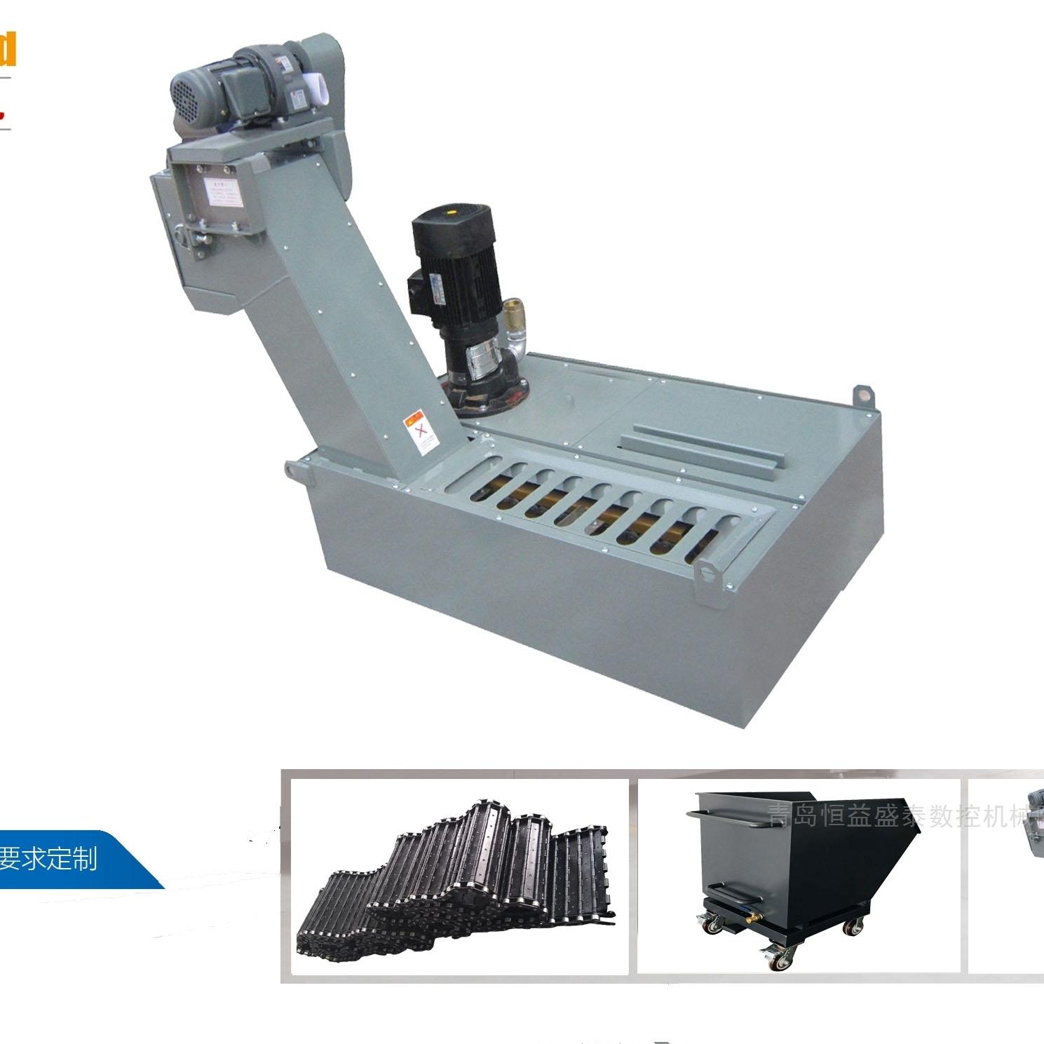 自动热室压铸机专用磁性排屑机