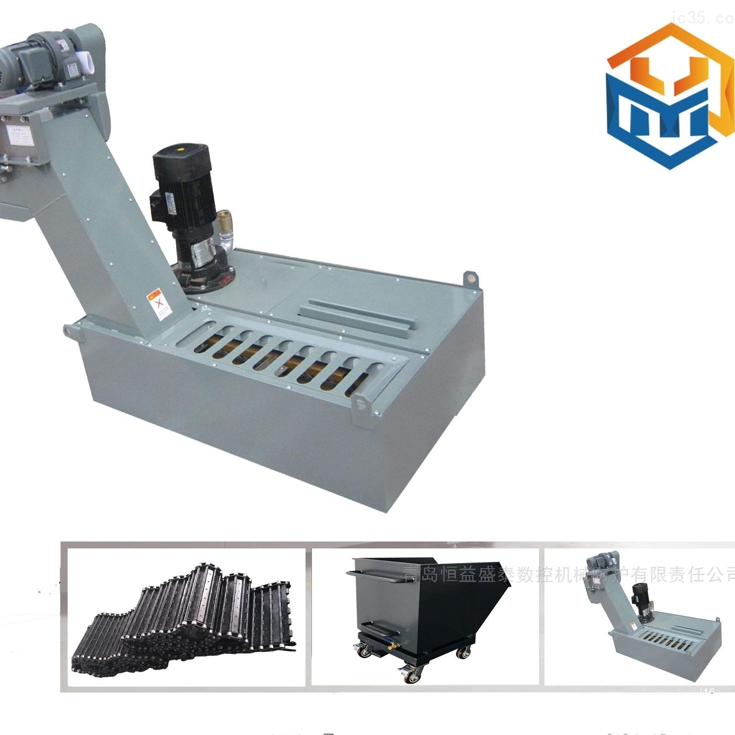 CNC数控机床除屑机床排屑机