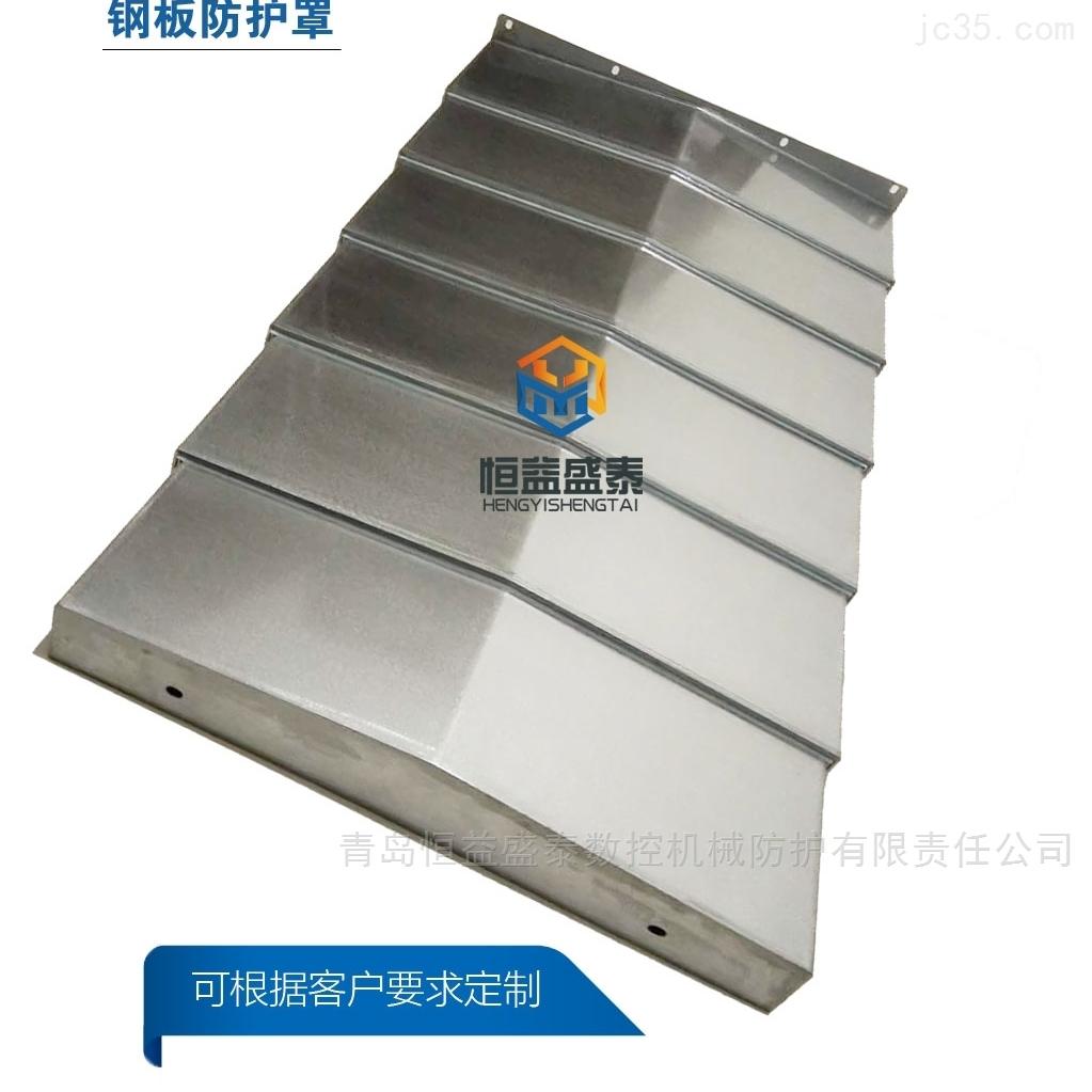 青岛优质伸缩式拉筋钢板防护罩厂家