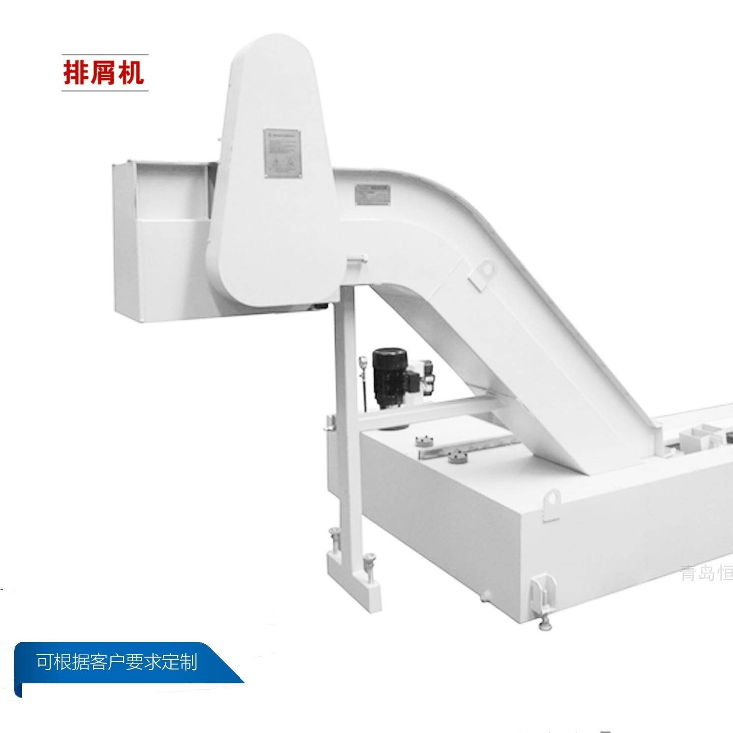 恒益盛泰定做CMV920立式加工中心排屑机