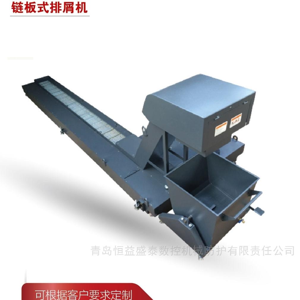 PLP 型平面式链板排屑机生产厂家