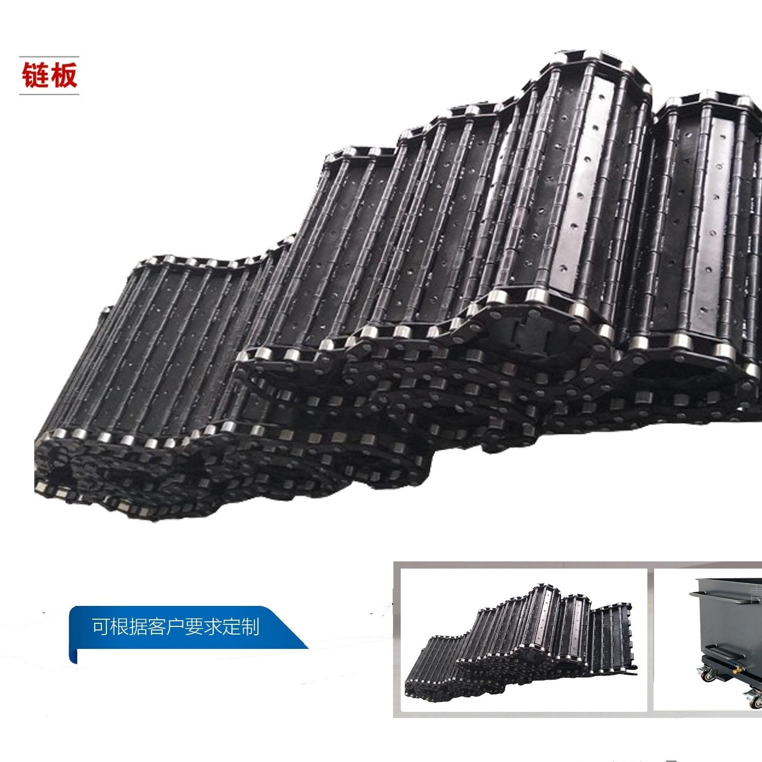 机排屑机耐磨输送机链板生产厂家