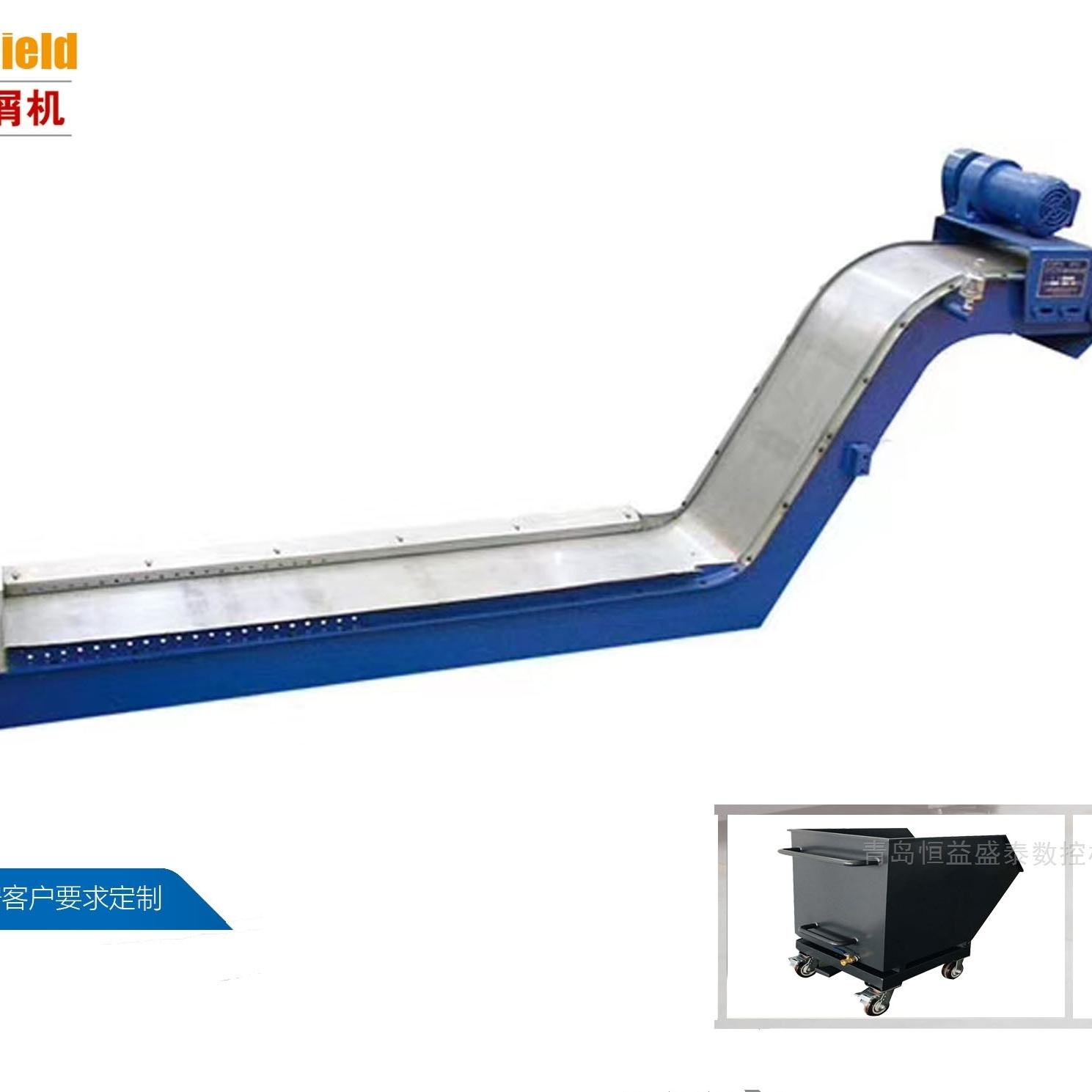 定做维修数控机床耐腐蚀永磁性排屑机