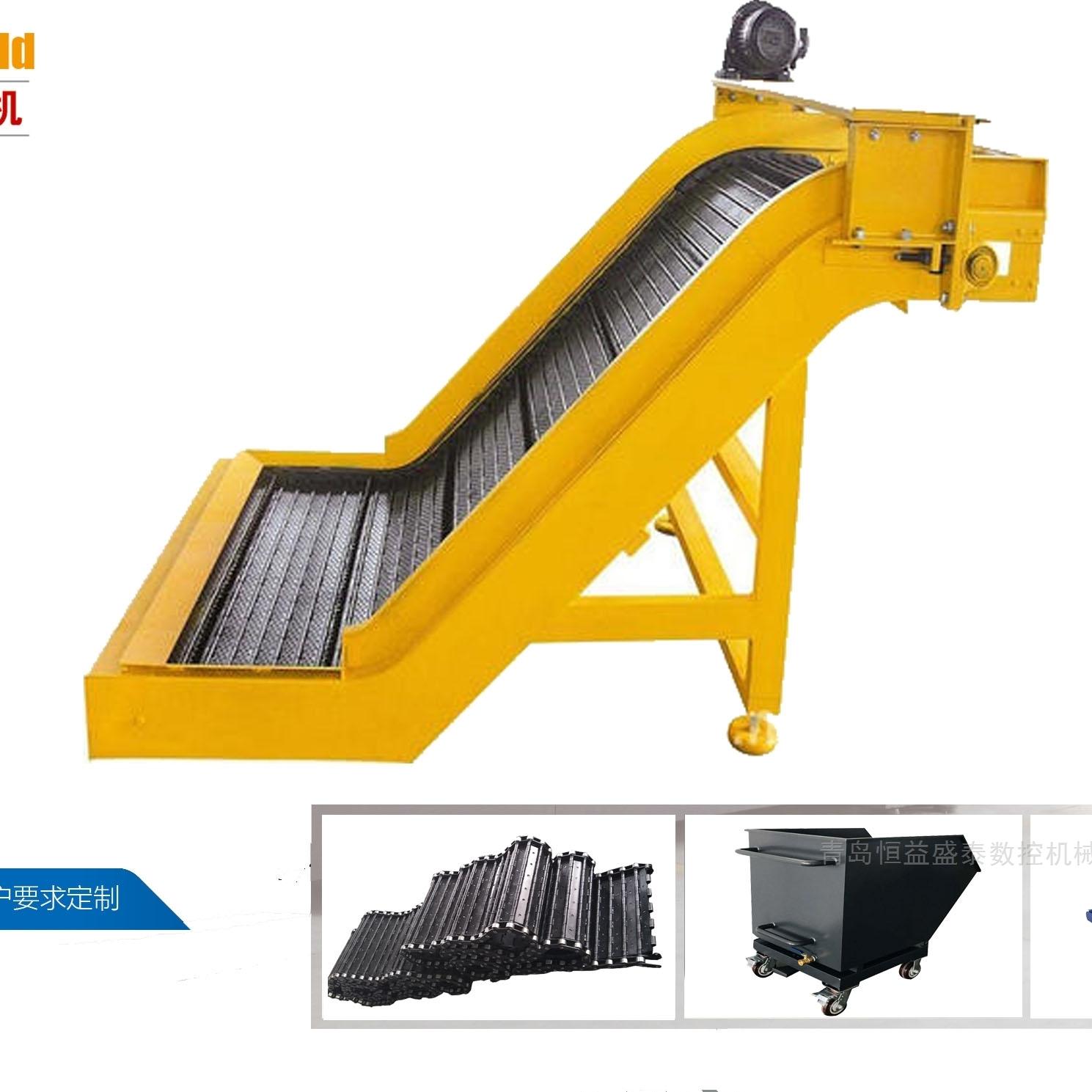 供应850加工中心不锈钢链板排屑机
