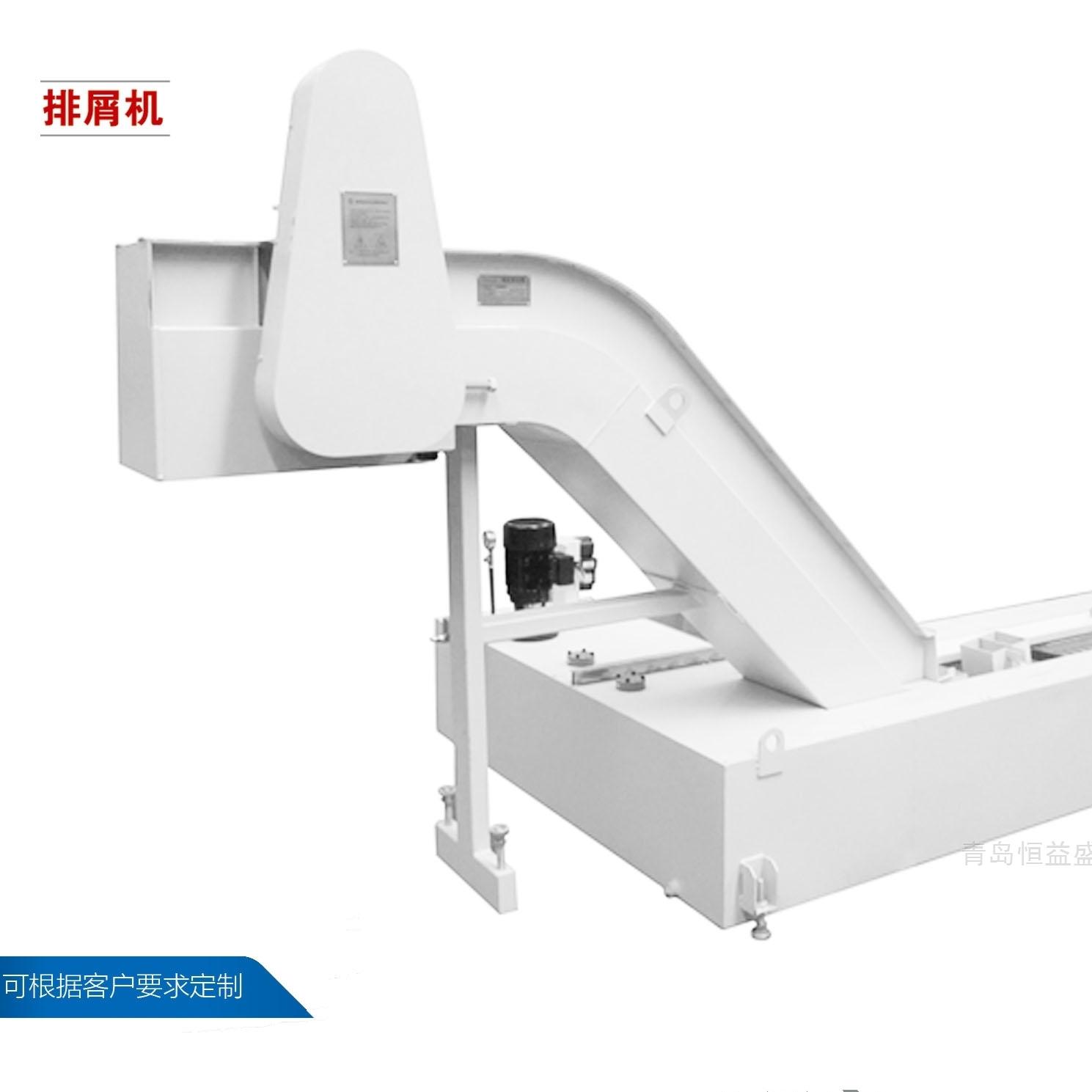 车床排屑器链板式废料提升输送机青岛厂家