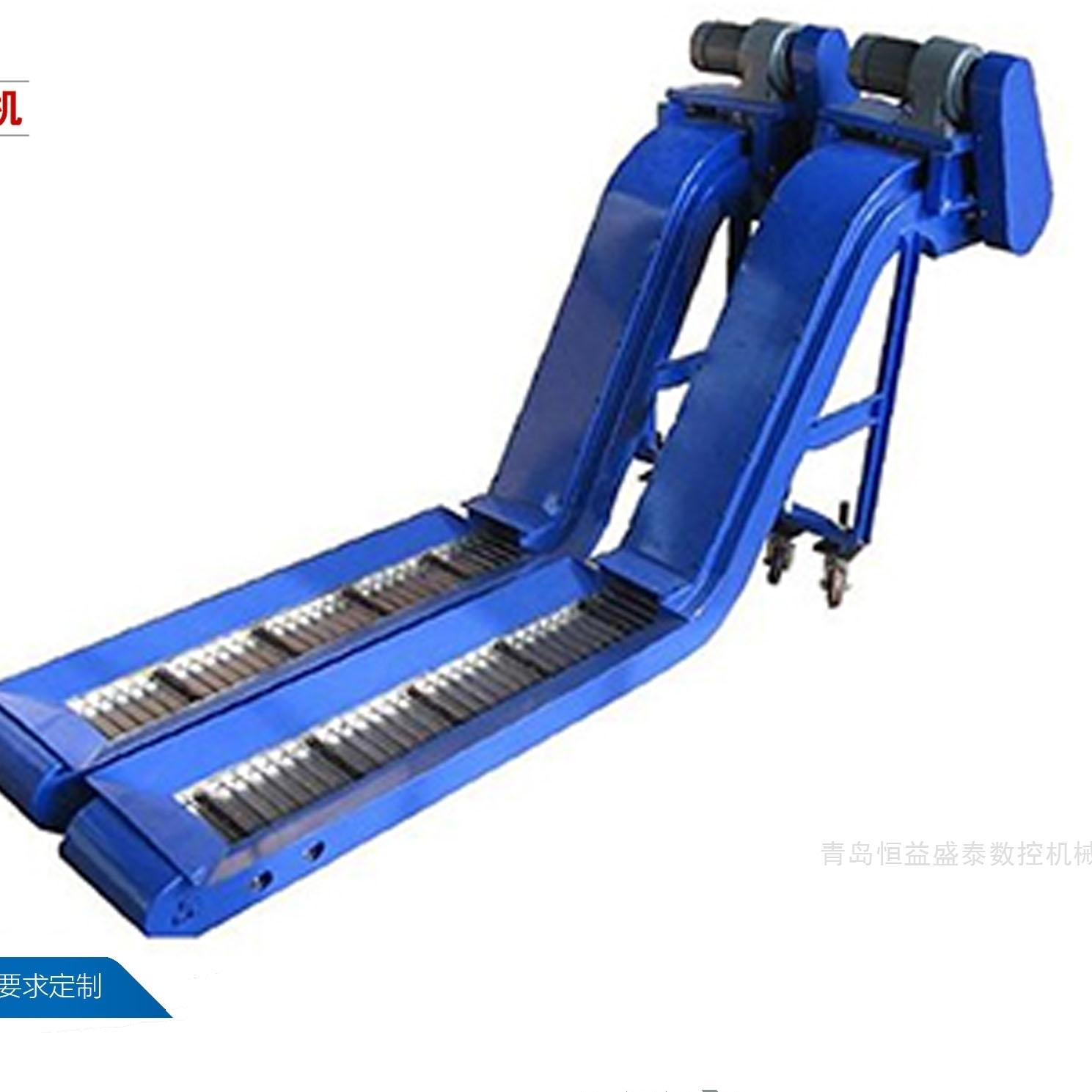 *链板磁性刮板螺旋式输送机排屑机