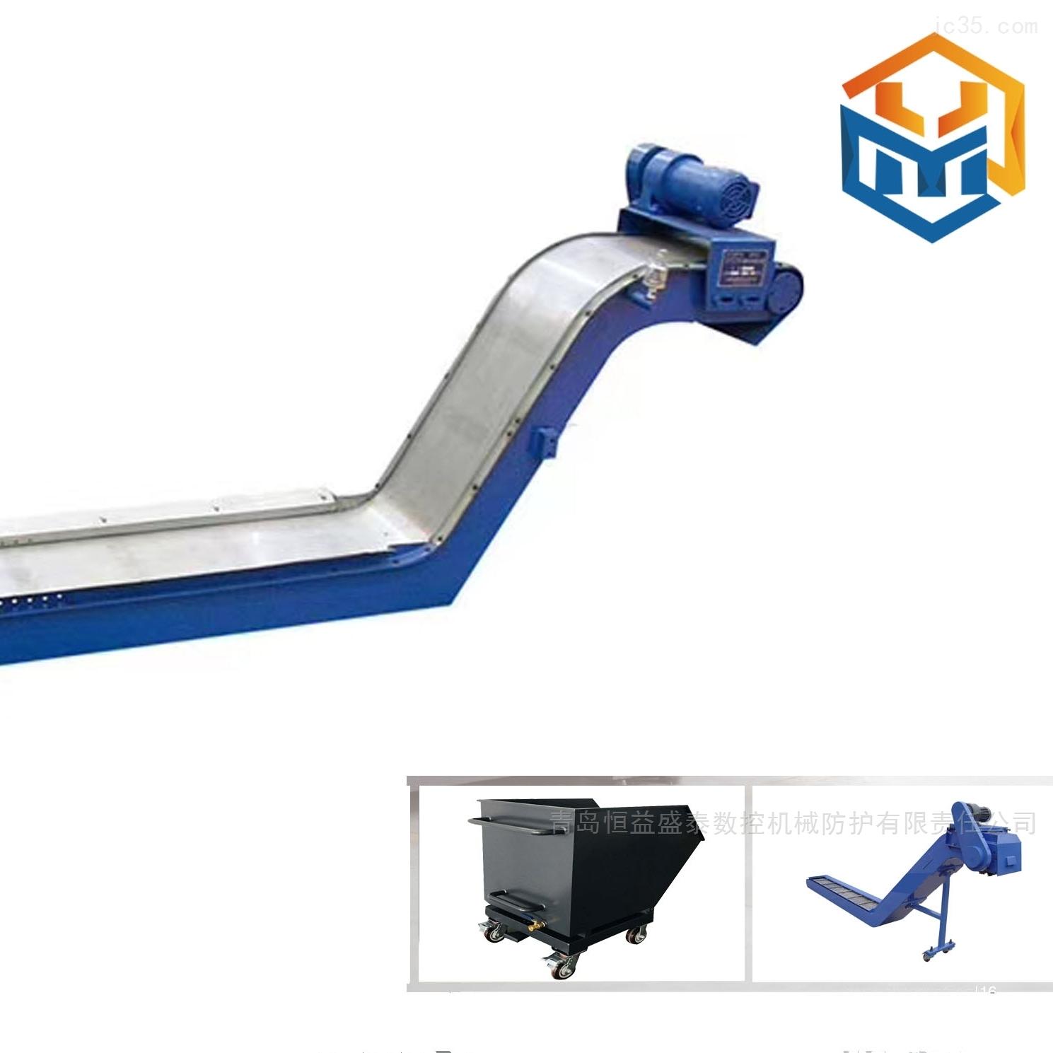 青岛恒益盛泰定做高品质磁性辊式机床排屑机