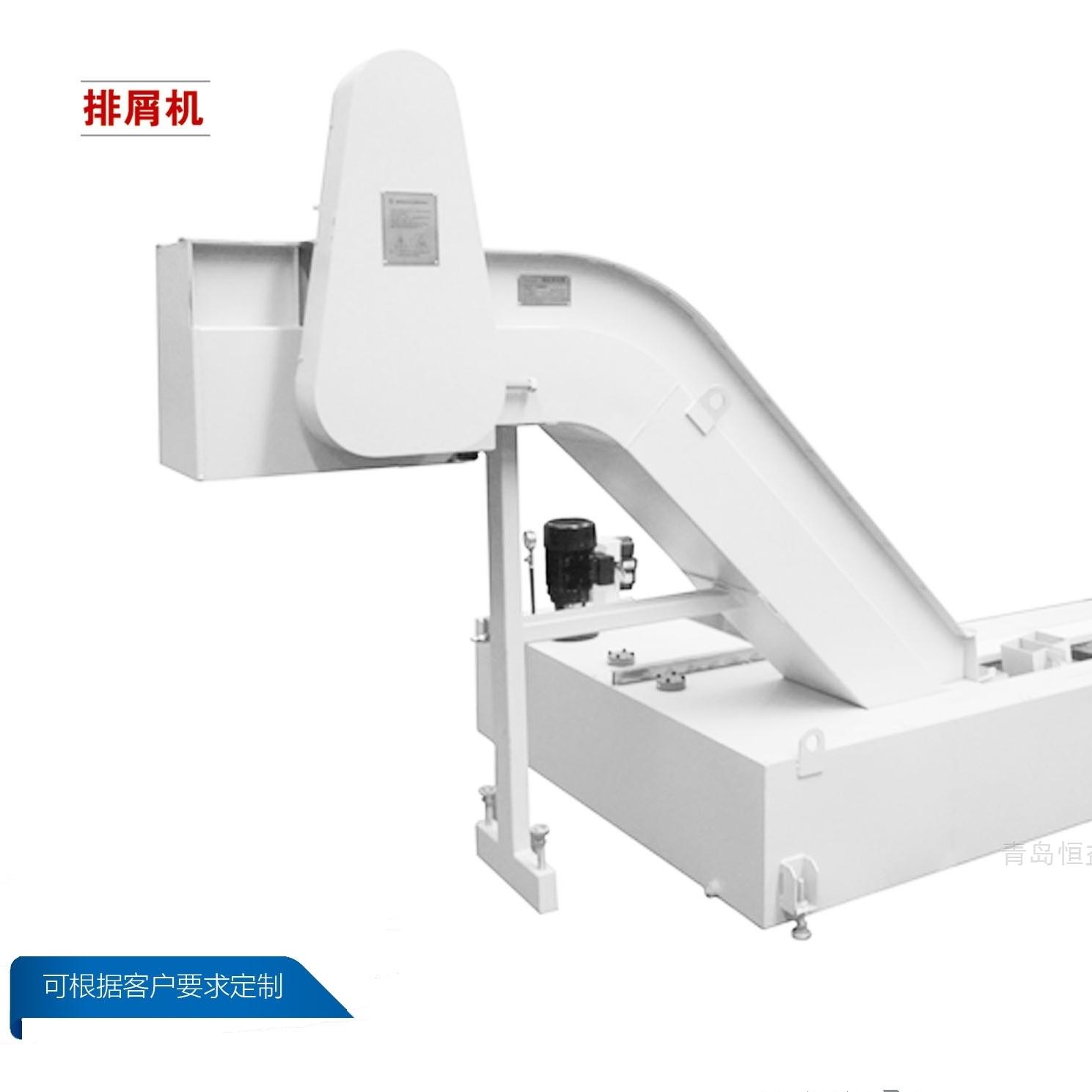 青岛数控机床排屑装置龙门加工中心排屑机