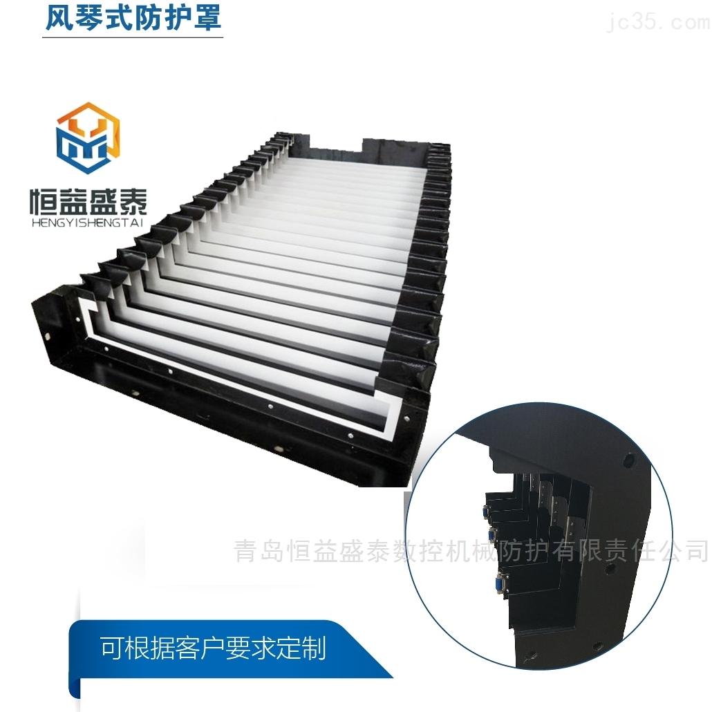 陕西专业的机床伸缩型风琴防护罩