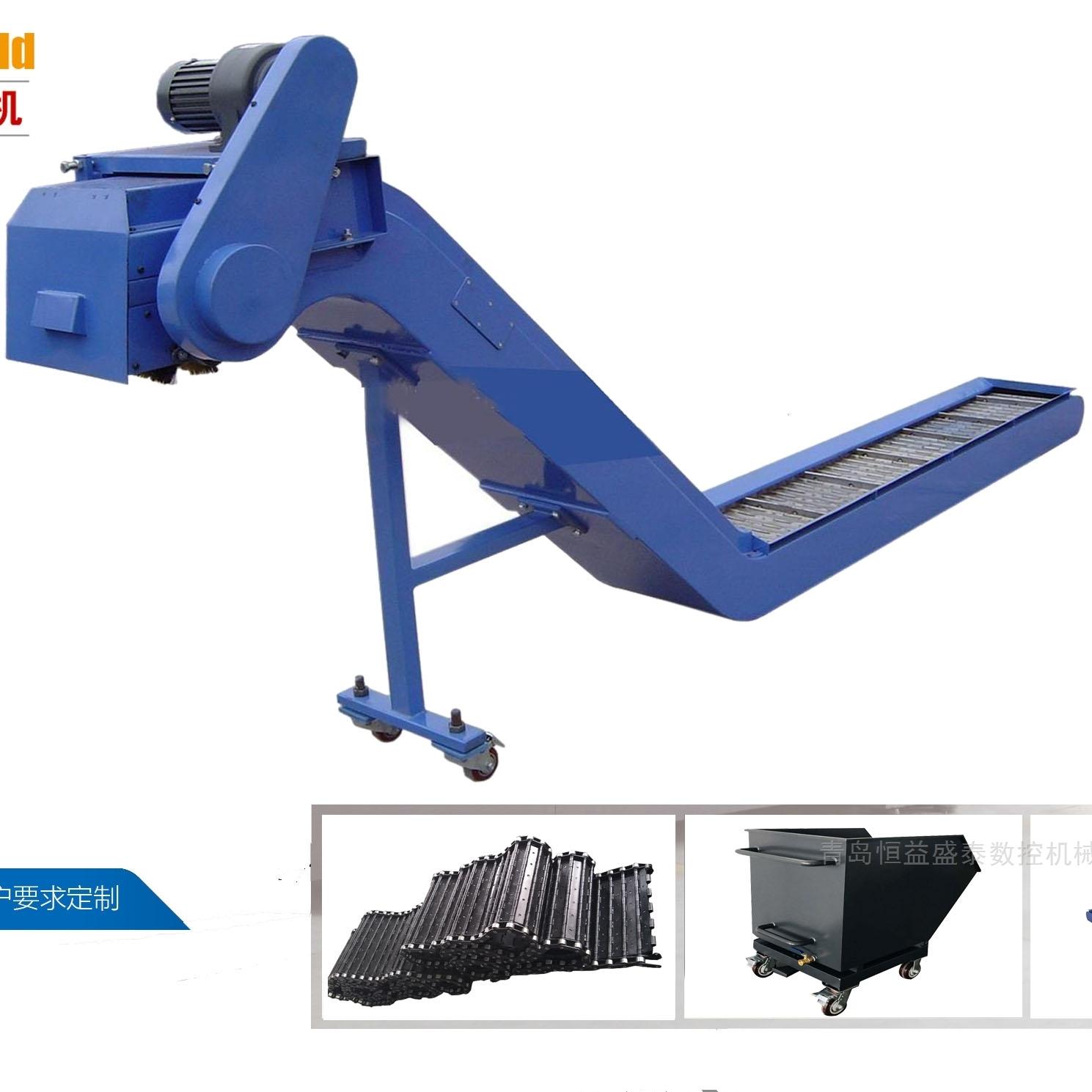 CL56CW数控车床排屑机链板排屑器现货厂家