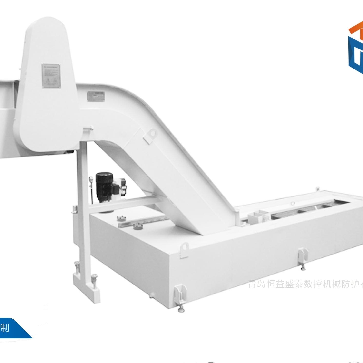 链板式废料提升输送机排屑机器青岛生产厂家