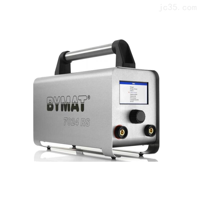 德国BYMAT焊缝清洗机7020RS 3216瓦大功率