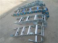 滕州钢铝拖链厂