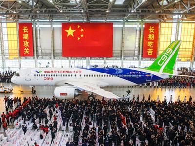 国产大飞机c919于11月2日正式下线