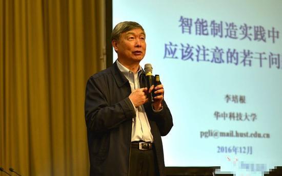 """中国工程院院士李培根:""""机器换人""""绝不能忘了人"""