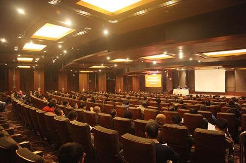中国188bet工具工业协会第七届六次理事会议在京召开