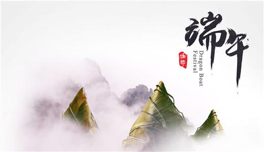 中国机床商务网2017年端午放假通知