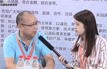 温州机械展上机床商务网采访龙辉机械总经理