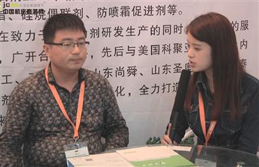温州机械展上188bet商务网采访华迈化工秦总