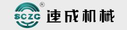 浙江速成精密機械有限公司