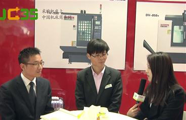 188bet商务网于CME188bet展上采访江苏德扬数控