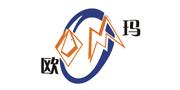 东莞市欧玛机床配件有限公司