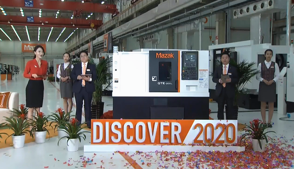 百年企業馬扎克新品機床QTE-200 L震撼發布