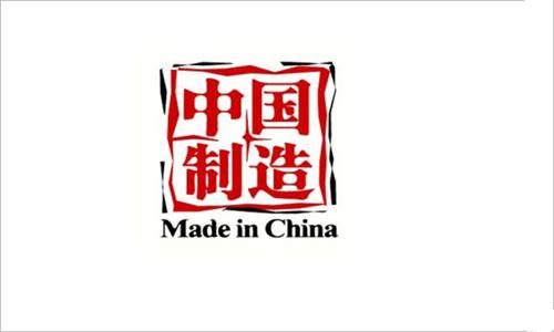 """其中作为中国凉茶代表,加多宝刊发的""""筷子 刀叉""""广告,将中美两国国旗"""