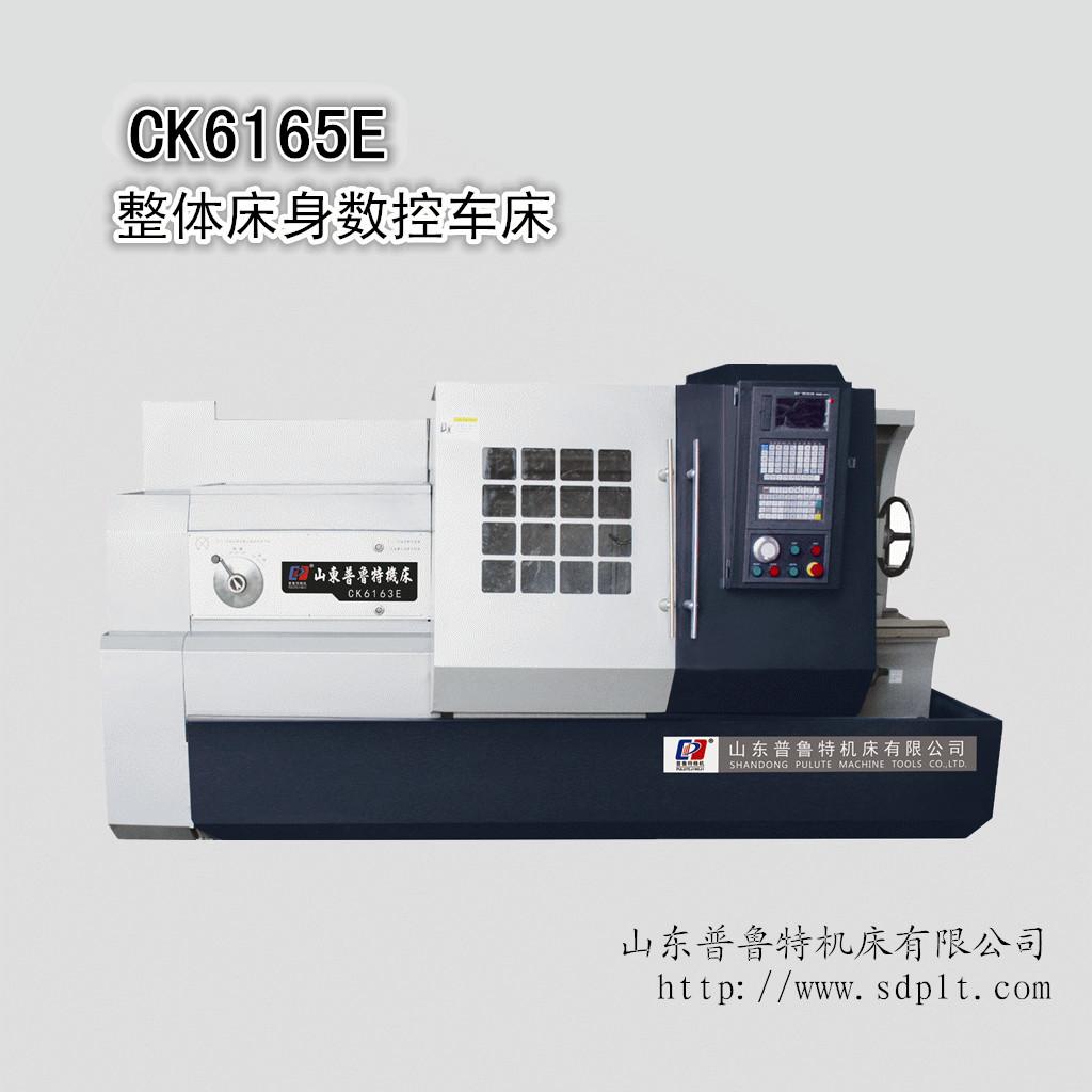 大型卧式数控车床齿轮箱变速ck6163