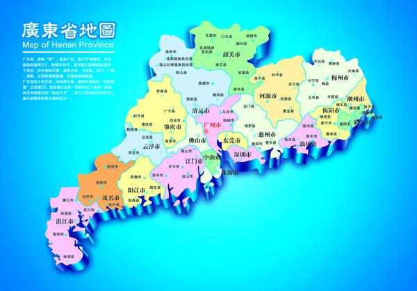香港澳门手绘地图