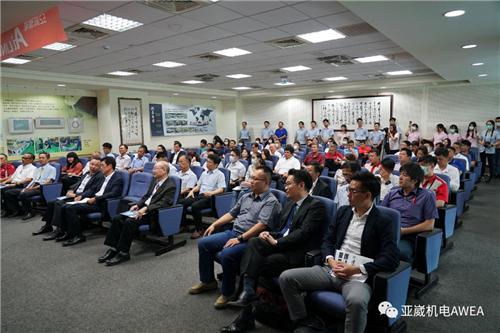 亚崴 AiLINC 控制系统产品发表会
