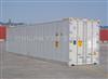 齐全定做规格齐全设备集装箱认准河北集装箱生产厂家