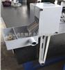 环保盘式油水分离器带式撇油机刮油机厂家