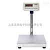 亚津【供应】台秤KS220系列电子计重台秤塑胶行业工业电子秤