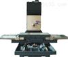 SLH-1270卧式加工中心机