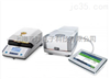 0.1g-200gHX204供应卤素水分测定仪食品行业防水秤
