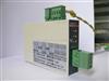 安科瑞 WH03-11/HF 导轨安装温湿度控制器
