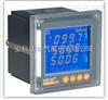 安科瑞 PZ80-DUI数显直流电流电压组合表