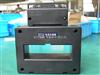安科瑞 AKH-0.66S-200II-2000/5/0.02 双绕组输出电流互感器