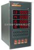安科瑞 AGF-D16 光伏直流柜采集装置