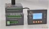 安科瑞分体式配电线路过负荷监控装置ACM3