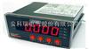 安科瑞反显电压表单相电压表PZ96B-AI